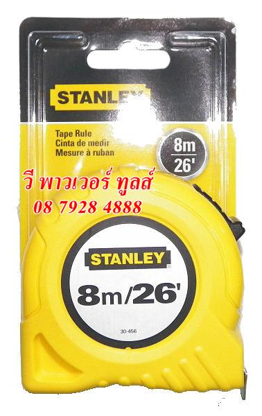 STANLEY 30-456 ตลับเมตร Global 8ม.(26ฟุต)