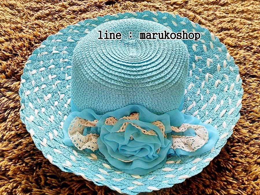 หมวกปีกกว้าง หมวกไปทะเล หมวกสาน โทนสีฟ้า แต่งโบว์กุหลาบรอบเก๋ๆ