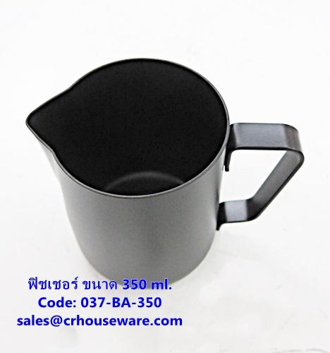 ฟิชเชอร์ ขนาด 350 ml. รหัสสินค้า 037-BA-350