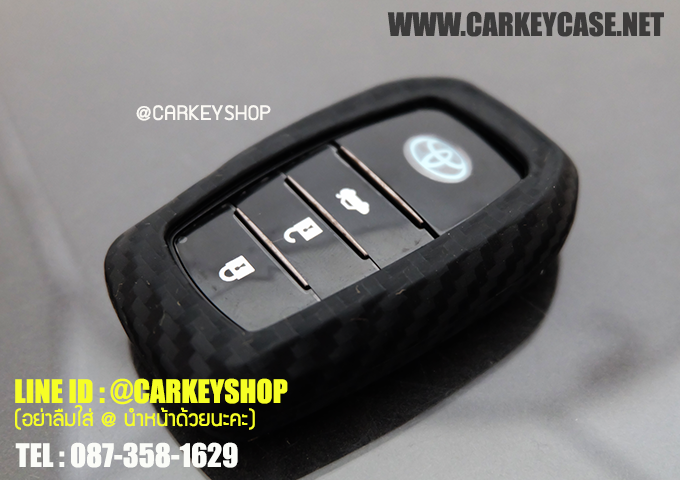 [SILICONE] CARBON CASE FOR TOYOTA [SMART KEY]