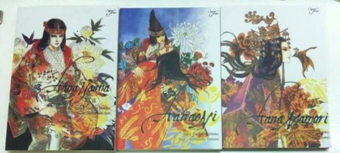Hana Series ( Hanayasha , Hana Oni , Hana Mamori ) Set 3 เล่ม มัดจำ 1,500 ค่าเช่า 240 บาท