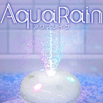 น้ำพุลอยน้ำ Aquarain