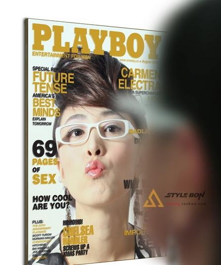 กระจกนิตยสาร