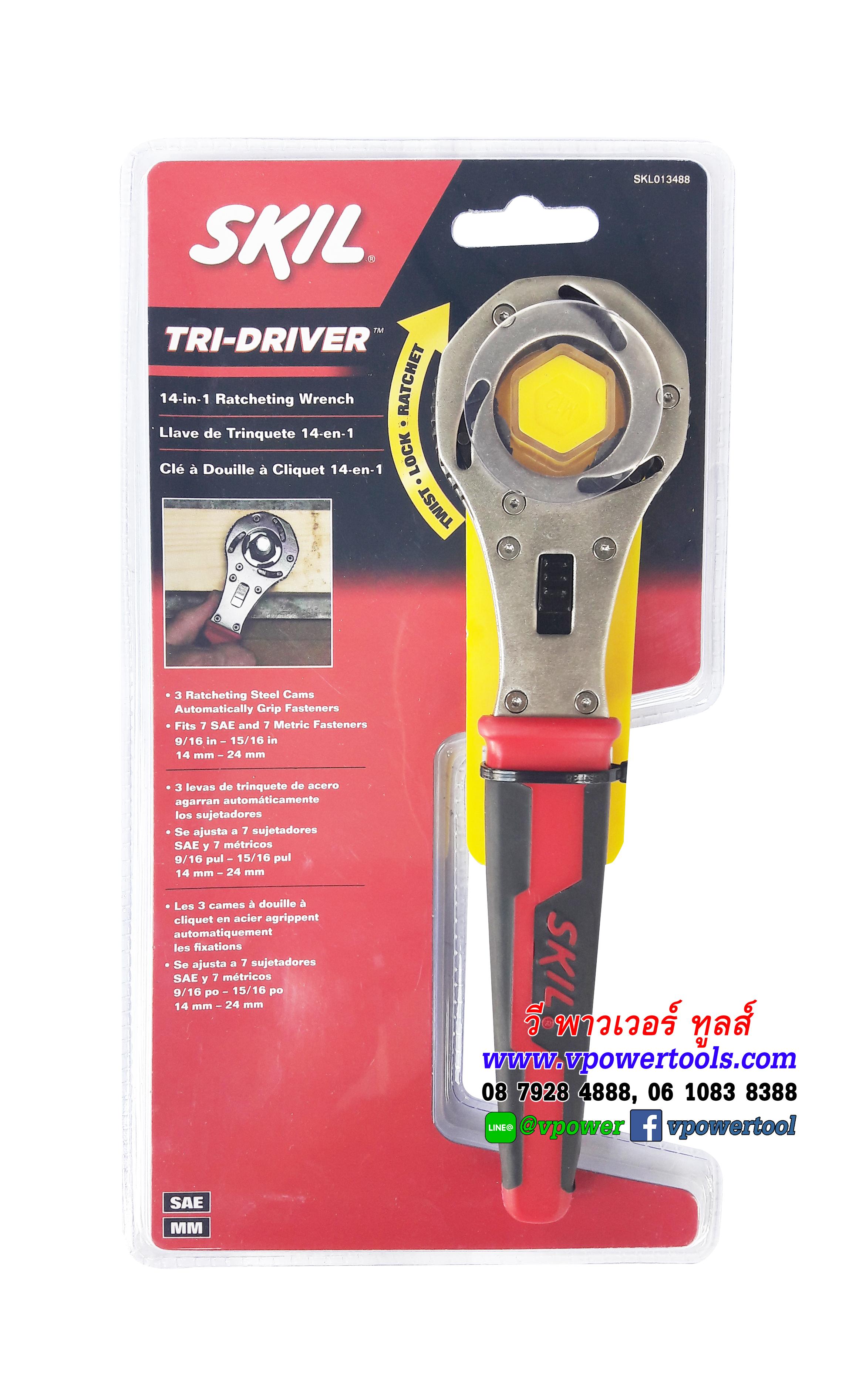 SKIL TRI-DRIVER SKL013488 ประแจอเนกประสงค์ 14 IN 1