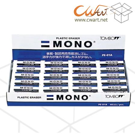 ยางลบ MONO รุ่น PE-01A (1กล่อง มี 40ก้อน)
