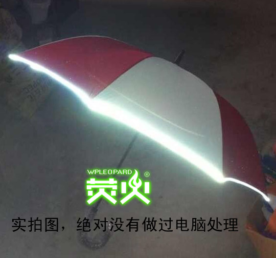 ร่มเรืองแสง Resident Evil