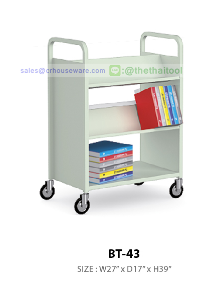 รถเข็นหนังสือ BT-43,รถเข็นเก็บหนังสือ 3 ชั้น,อุปกรณ์ในห้องสมุดโรงเรียน,คุรุภัษณ์ในห้องสมุดโรงเรียน