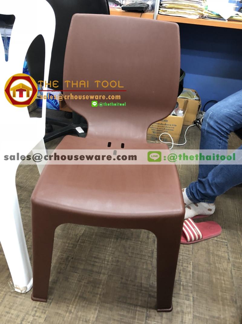 เก้าอี้รุ่นโมเดิร์น 071-MO-0972
