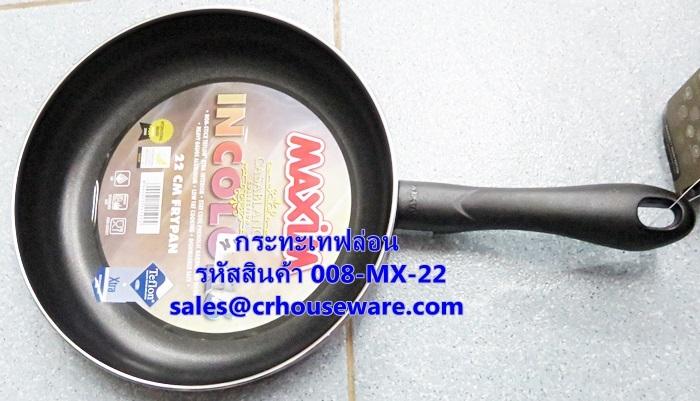 กระทะเทฟล่อน ขนาด 22 ซม. รหัสสินค้า 008-MX-22