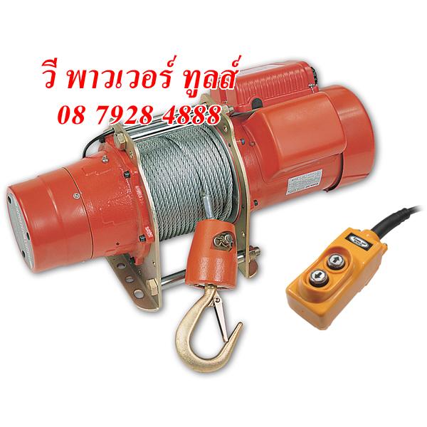 COMEUP CWG10077B รอกกว้านสลิงไฟฟ้า 300kgs. 220V. 50Hz.