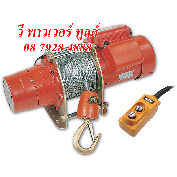 COMEUP CP250B รอกกว้านสลิงไฟฟ้า 250kgs. 220V. 50Hz.