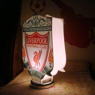 โคมไฟสโมรสรฟุตบอล