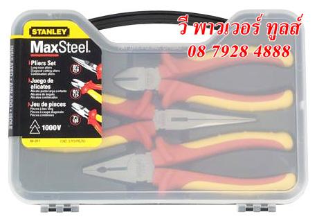 STANLEY 84-011 ชุดคีมหุ้มฉนวน 3ตัวชุด (VDE.กันไฟ 1000V.)
