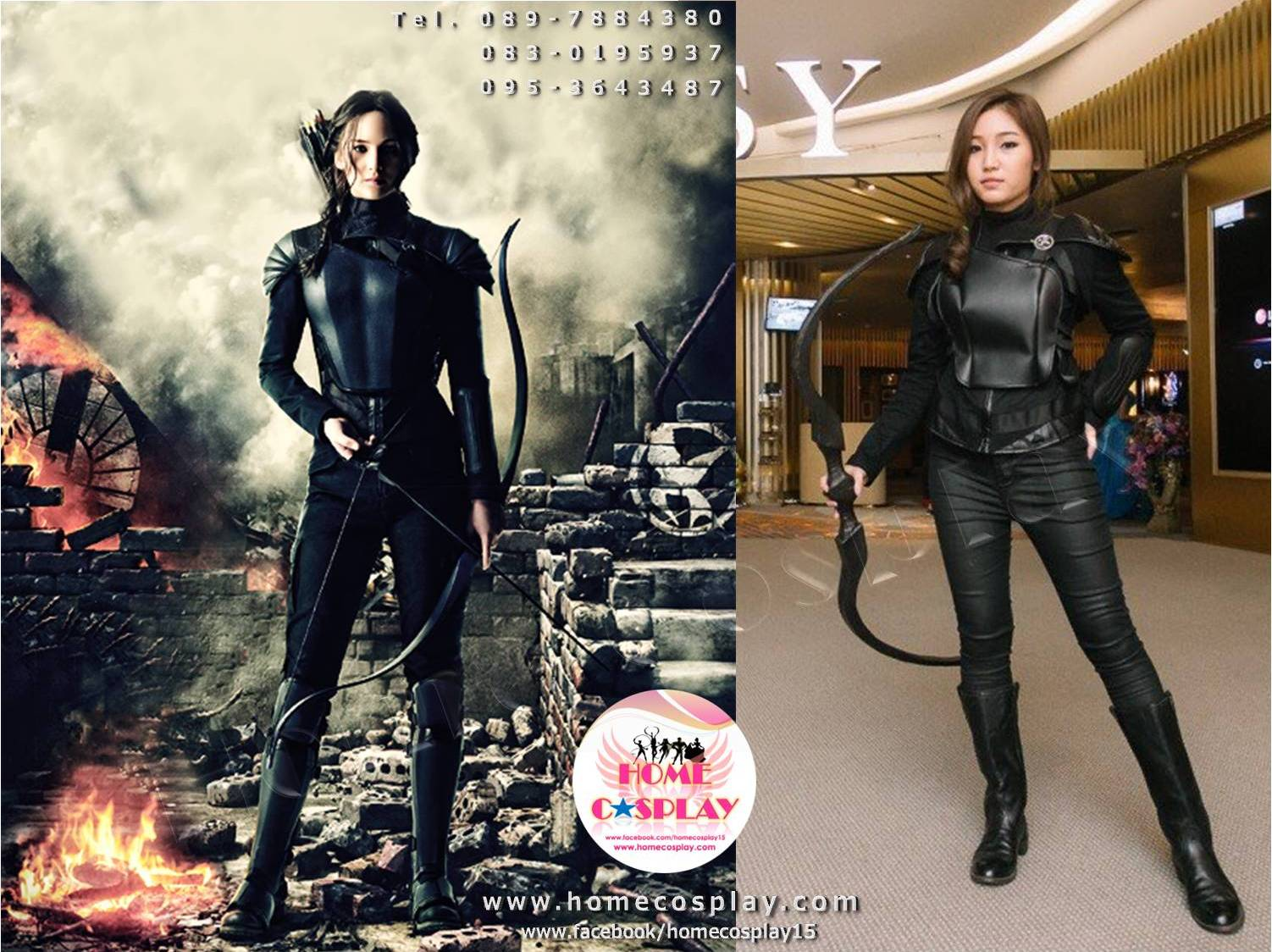 Super Premium: แคตนิส เอฟเวอร์ดีน Katniss Everdeen