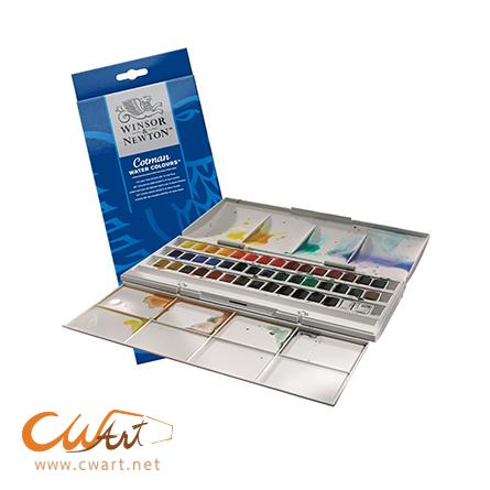 ชุดสีน้ำWinsor Cotman Studio set half,45สี