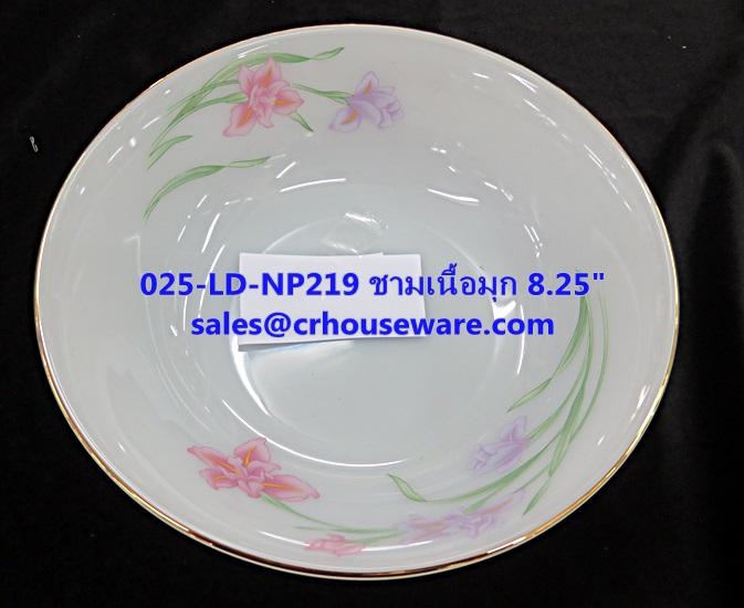 ชามกลมเนื้อมุก 025-LD-NP219 Noble Pink Dinner ชามกลม ขนาด 8.25 นิ้ว