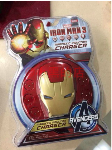 ที่ชารจ์แบต Magnetic Induction Charger GALAXY Iron Man 3