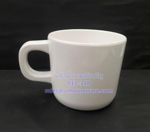 แก้วน้ำเมลามีน แก้วหูเมลามีน Code : 017-34B