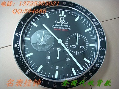 นาฬิกาแขวนผนัง OMEGA
