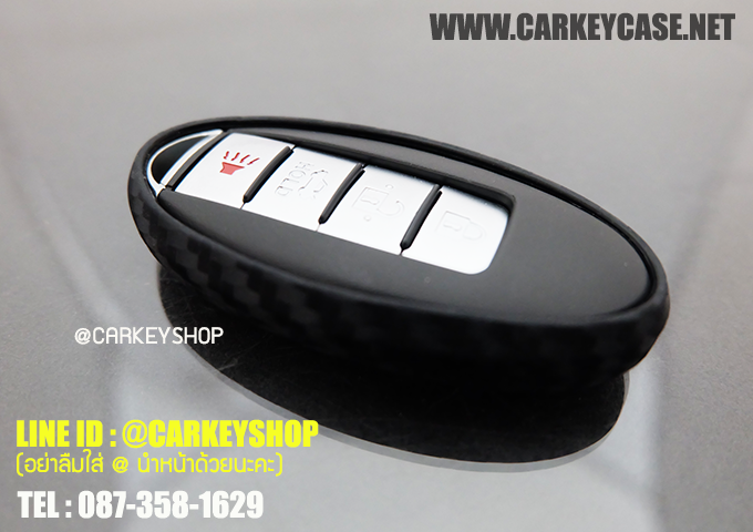 [SILICONE] CARBON CASE FOR NISSAN รุ่น SMARTKEY [4 ปุ่ม]