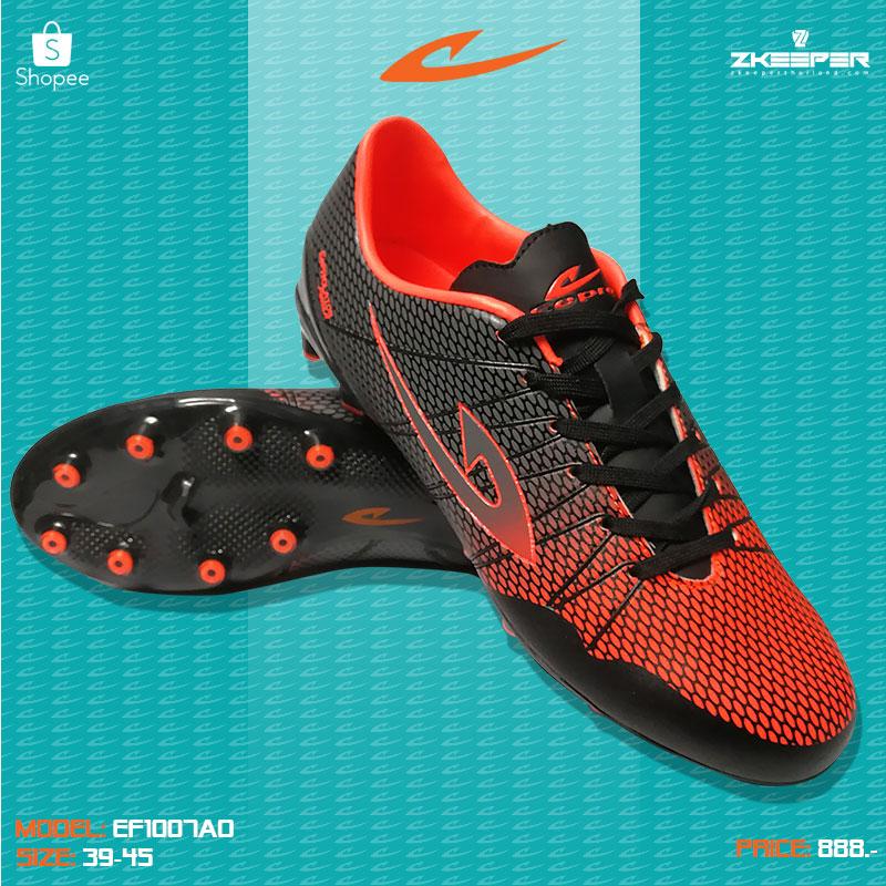 รองเท้าฟุตบอล EEPRO EF1007AO ดำเทาส้ม
