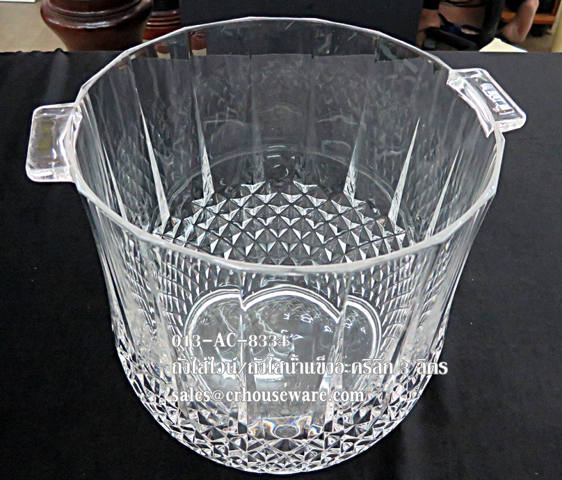 Acrylic Champagne Coller Bucket shaped wine cooler 013-AC-8334