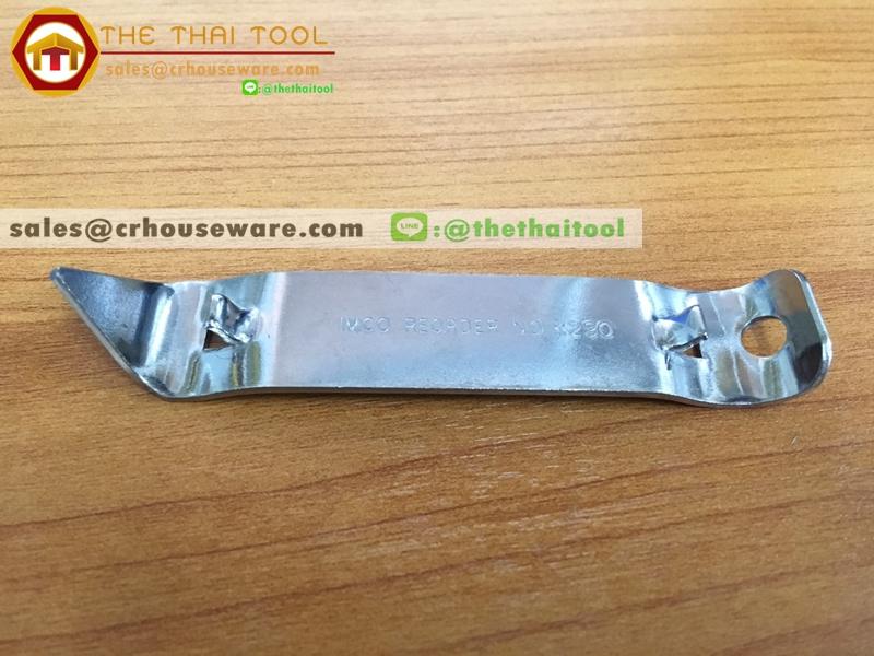 ที่เปิดขวด Can Opener 005-JG2206270