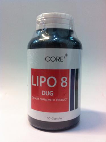 LIPO 8 DUG 50 แคปซูล อาหารเสริมดักจับไขมัน สำหรับสาวๆที่รักการทานเป็นชีวิตจิตใจ ไม่ว่าจะงานเลี้ยงไหนๆก็ไม่หวั่นจ้า