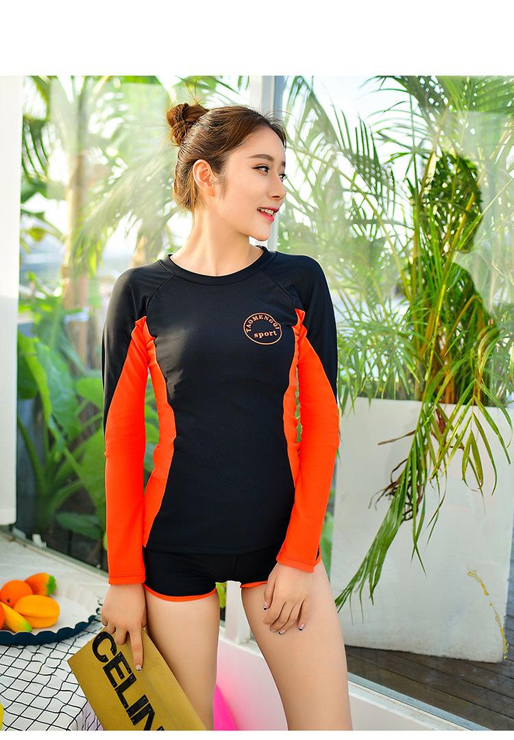 ชุดว่ายน้ำแขนยาวกัน uv รอบอก 34-40รอบเอว 26-32 สะโพก 32-40 นิ้วกางเกงยาว 11 นิ้ว เนื้อผ้าดี งานสวยค่ะ
