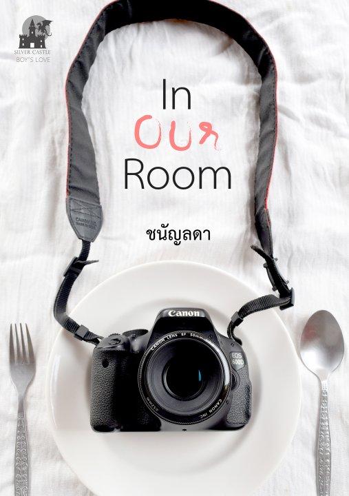 In Our Room By ชนัญลดา มัดจำ 200 ค่าเช่า 40b.