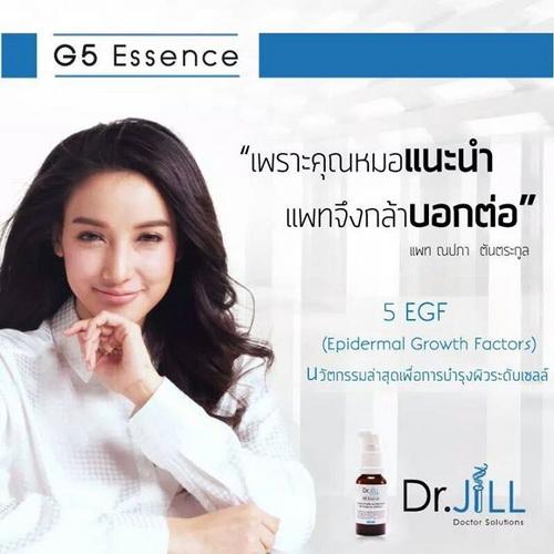 Dr.JiLL G5 Essence 30 ml. ผลิตภัณฑ์ที่คุณหมอกว่า 97% ใช้แล้วยินดีบอกต่อ เซรั่มหน้าเด็ก เพียงคืนแรก จะพบว่าตื่นเช้ามาหน้านุ่ม ชุ่มชื้น กระจ่างใส 1 สัปดาห์ ผิวหน้าขาว สว่าง มีออร่า อย่างเห็นได้ชัด 4 สัปดาห์ ริ้วรอย จุดด่าง ลดลงชัดเจน 12 สัปดาห์