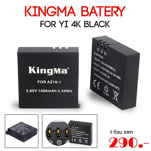 KingMa Battery for Xiaomi Yi 4K