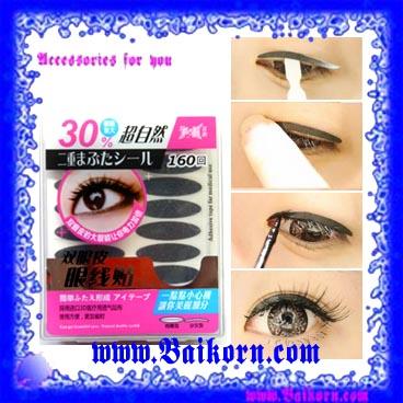 สติ๊กเกอร์ช่วยทำตา 2 ชั้นรุ่นสีดำ แบบเหมือนเขียนอาย์ไลเนอร์ในตัว รุ่นตาโต ( Natural Double Eyelid ) เพื่อให้มีตา 2 ชั้น 1 กล่อง มีทั้งหมด 160 คู่
