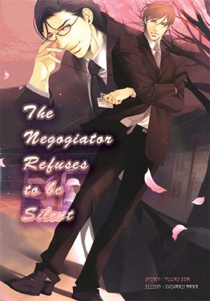 The Negotiator Refuses to be Silent # 1 มัดจำ 250 ค่าเช่า 50บ.