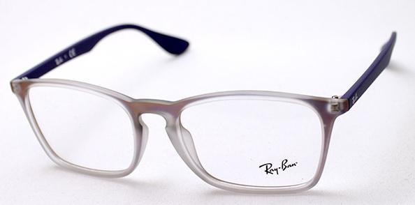 RayBan RX7045F 5486