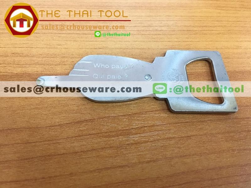 ที่เปิดขวด Can Opener 005-JG2206232