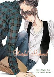 Hateful Beloved By Nagira Yuu มัดจำ 250 ค่าเช่า 50b.