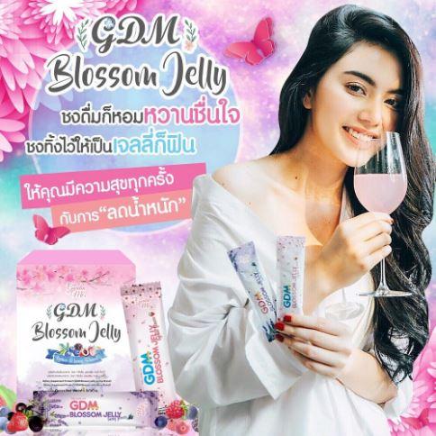 GDM Blossom Jelly เจลลี่หุ่มสวย ตัวช่วยลดน้ำหนัก บาย ใหม่ ดาวิกา ฉีกกฏการลดน้ำหนัก เจลลี่ลดน้ำหนัก ชงดื่มก็ชื่นใจ หรือทิ้งไว้ให้เป็นเจลลี่ก็ฟิน กลิ่นหอมทานง่าย 2 รสชาติในกล่องเดียว ด้วยคุณค่าจากเบอร์รี 5 ชนิด ที่ทั้งลดน้ำหนัก และช่วยขับถ่าย ไม่ปวดบิด บล๊อ