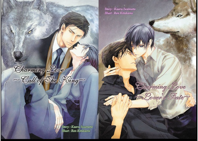 Set หมาป่า : Charming Love ~Call of The King~ + ~Lover's Fate~ มัดจำ 500b. ค่าเช่า 100b.