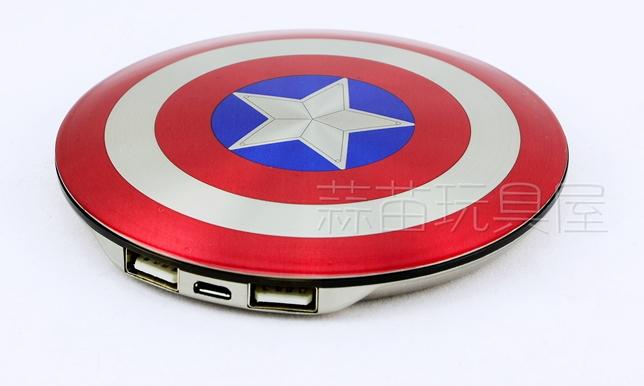 แบตสำรอง Captain America