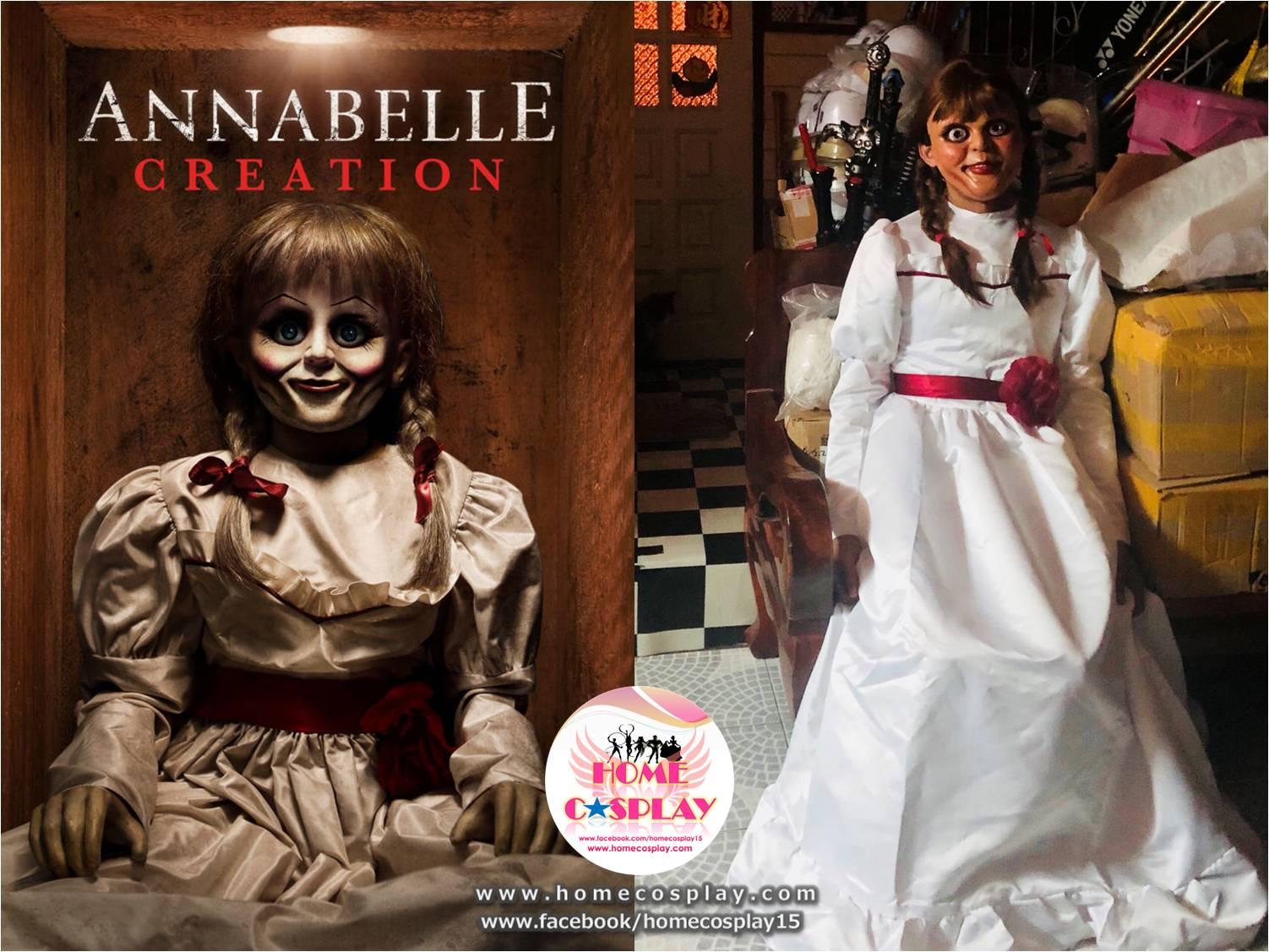 Premium Set: ชุดแอนนาเบล Annabelle - Annabelle
