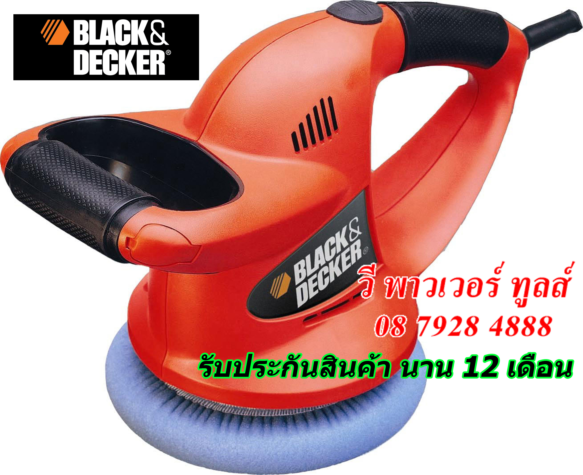 """BLACK&DECKER KP600 เครื่องขัดสี และเคลือบเงา 6"""" (152มม.)"""