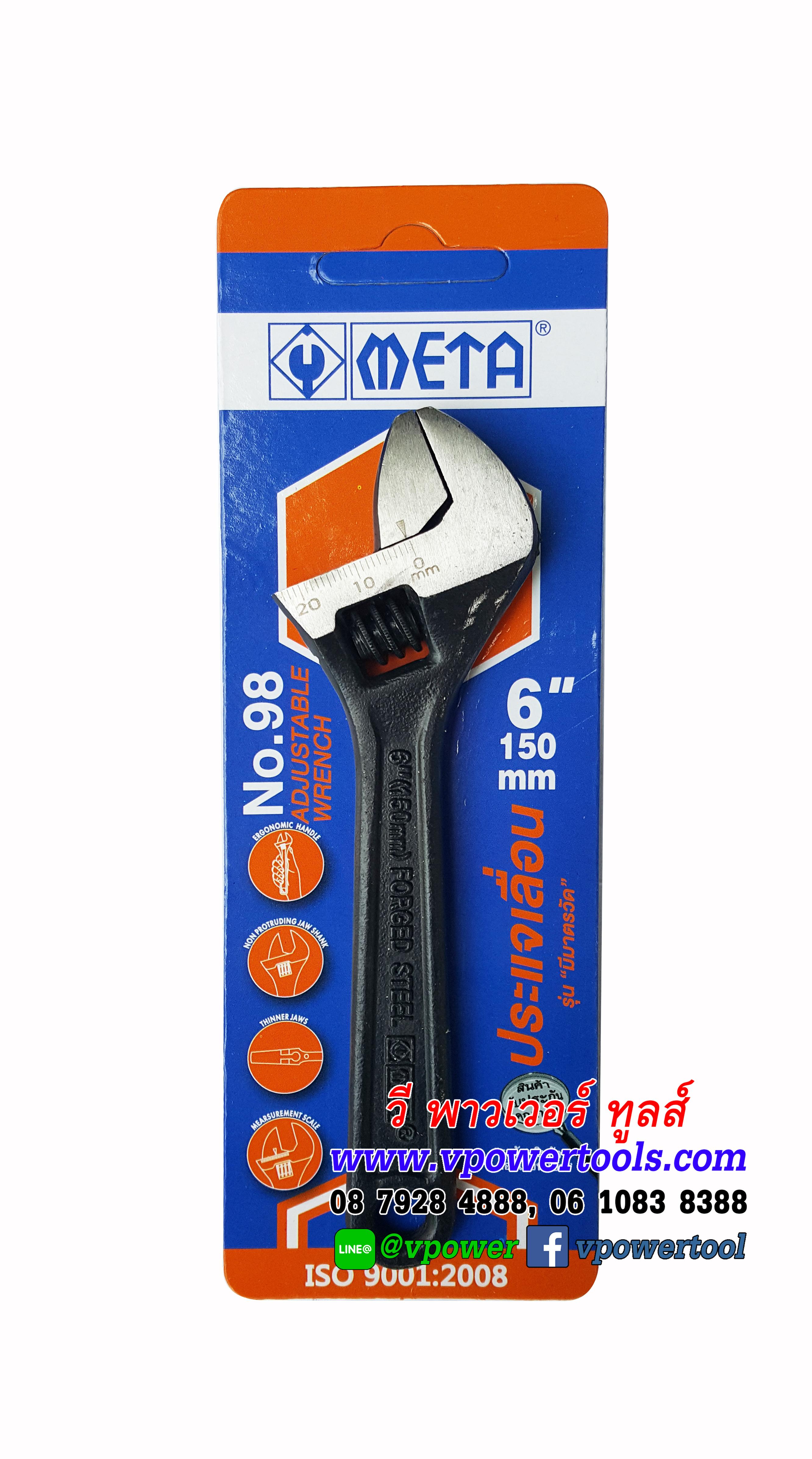 META ประแจเลื่อน รุ่น มีสเกลเป็นมิล 6 นิ้ว 150มม.
