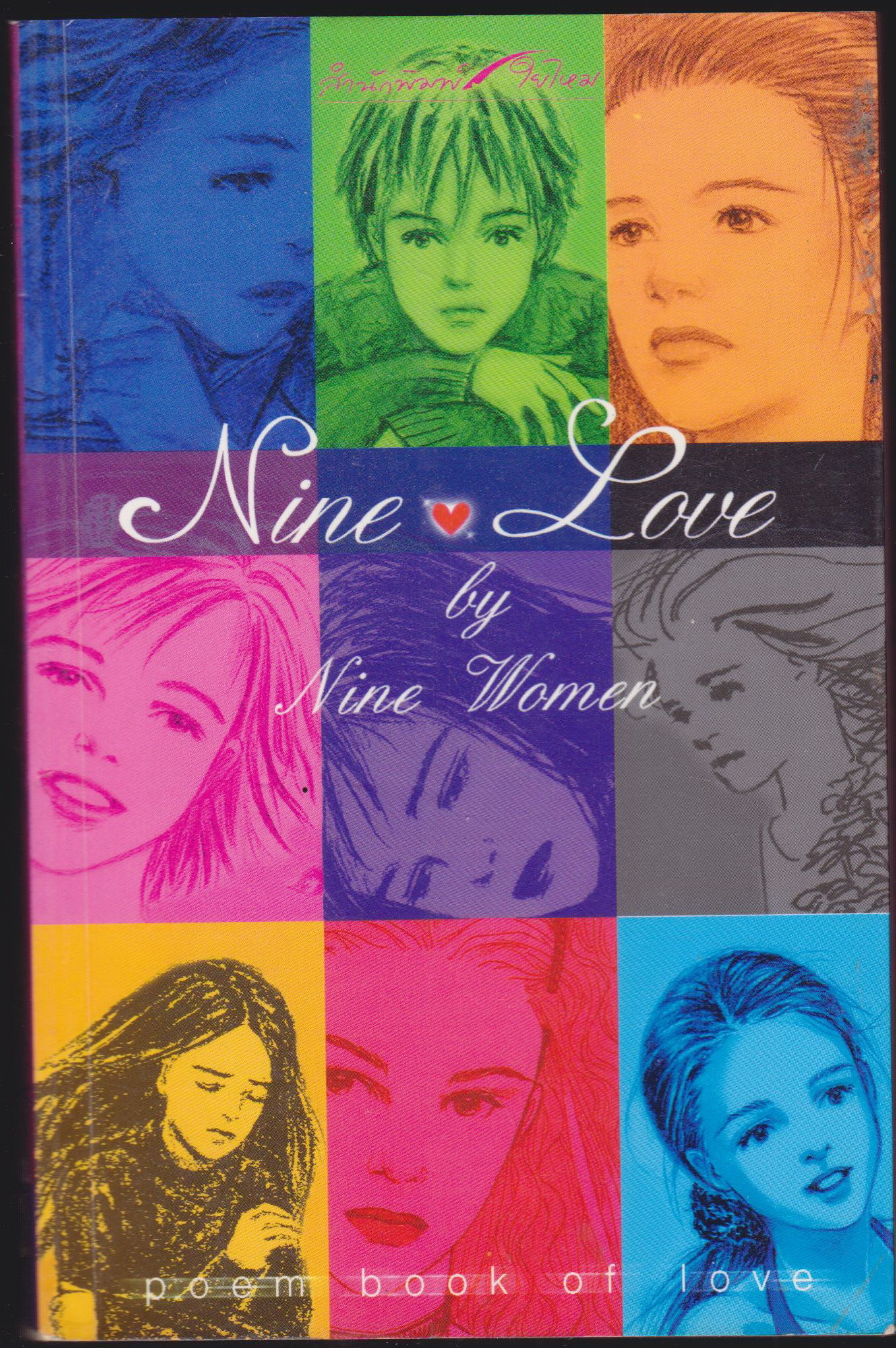 NINE LOVE BY NINE WOWEN