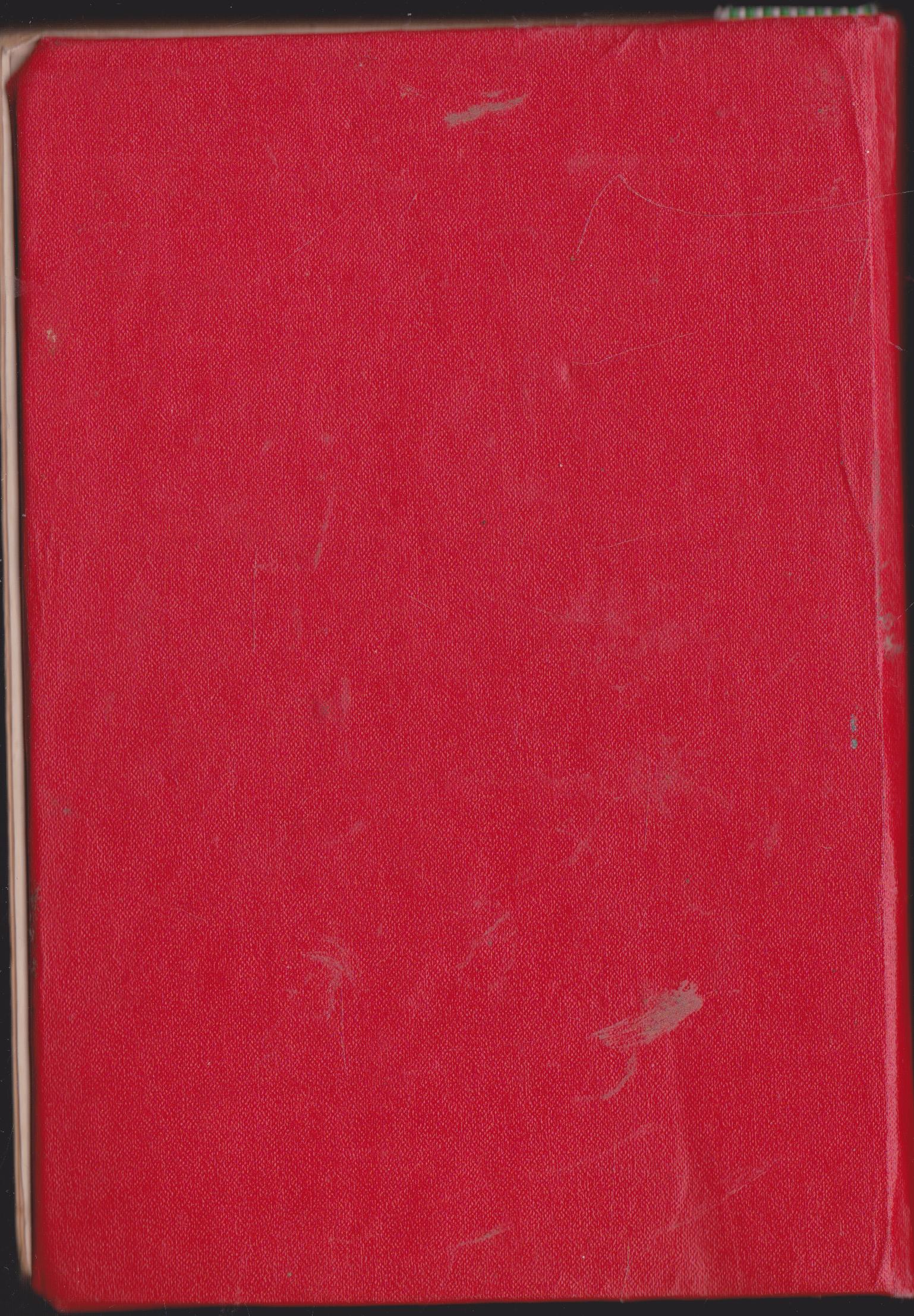 ธรรมนิยายอิงชีวประวัตฺในพุทธกาล พระอานนท์ พุทธอนุชา