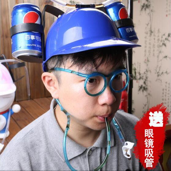 หมวกดื่มเครื่องดื่ม