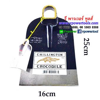 CROCODILE HOES หัวจอบขุดตรา จระเข้ 2 ปอนด์ (หูเหลี่ยม)