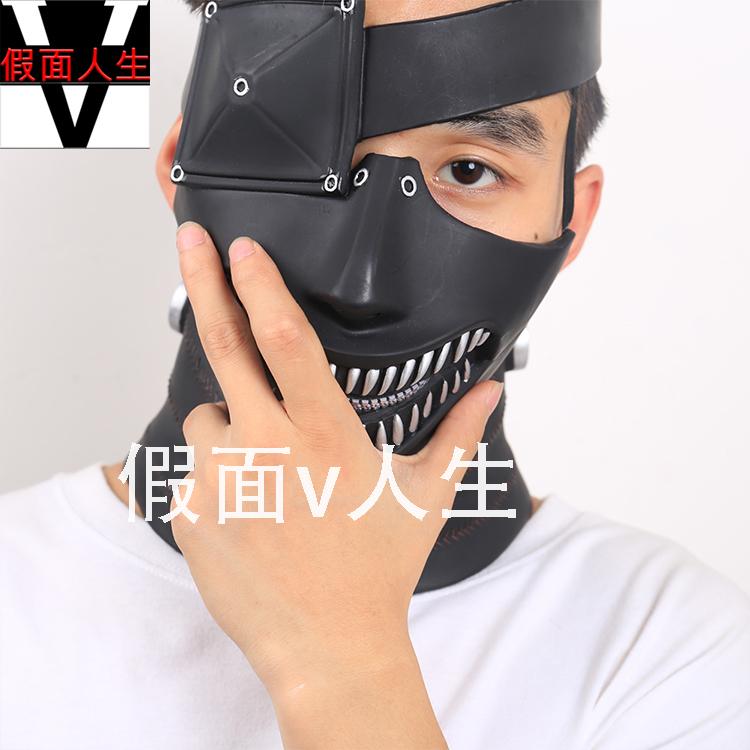 หน้ากาก Tokyo Ghoul