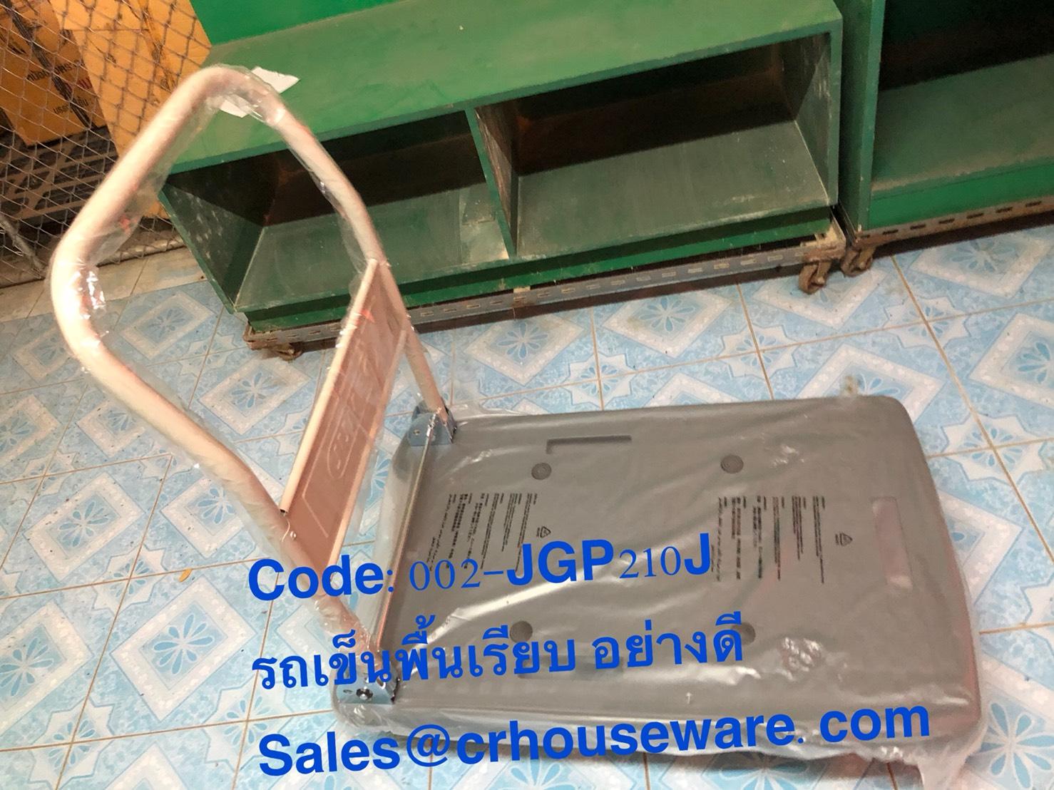 รถเข็นพื้นเรียบแบบหนาอุตสาหกรรม รองรับได้ 250 กิโล 002-CJGP210J