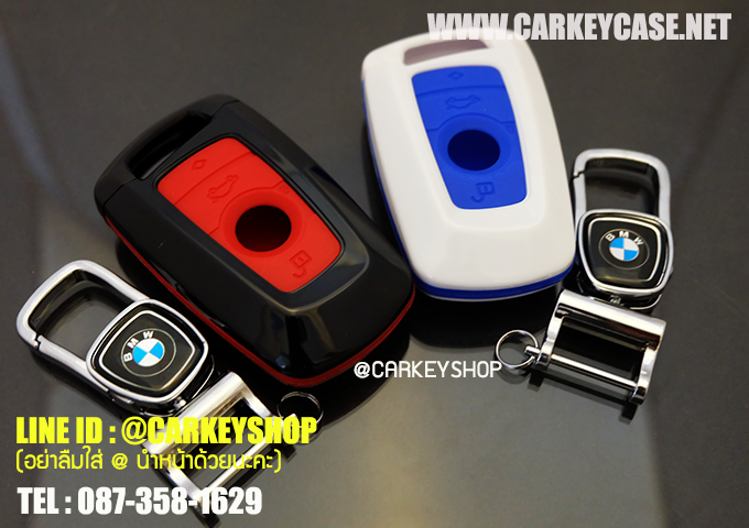 [AP] CASE FOR BMW แบบที่ 2
